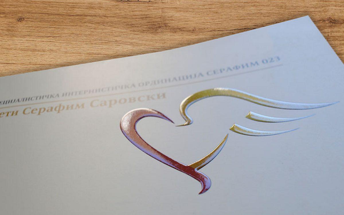 Sveti-Serafim-detalj-UV-laka-na-fascikli